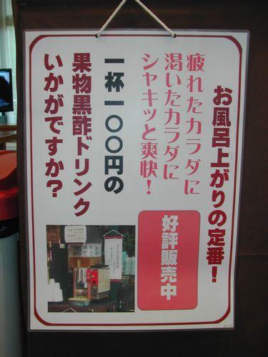 りんご黒酢002.jpg