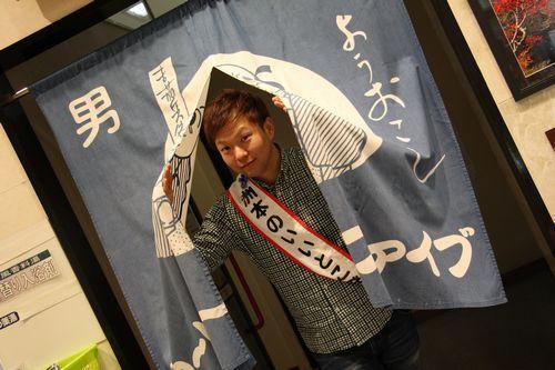 月亭八斗さん001.JPG