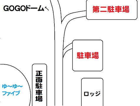駐車場案内簡易地図[改]3.png
