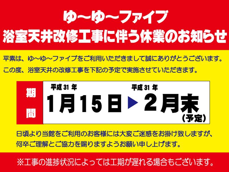 天井ポスター決定 横.jpg