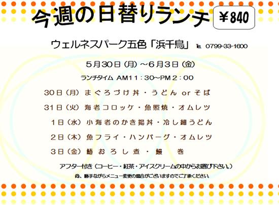 higawari5-5.jpg