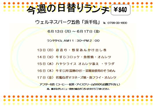 higawari6-3.jpg
