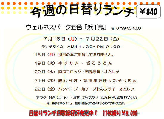 higawari7-3.jpg