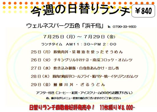 higawari7-4.jpg