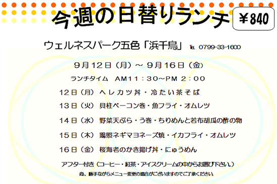 higawari9-2.jpg