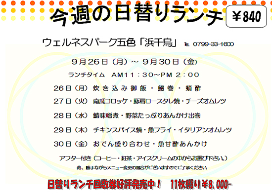 higawari9-4.jpg