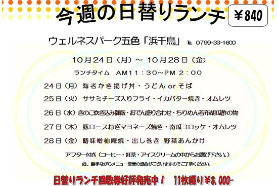 higawari10-4.jpg