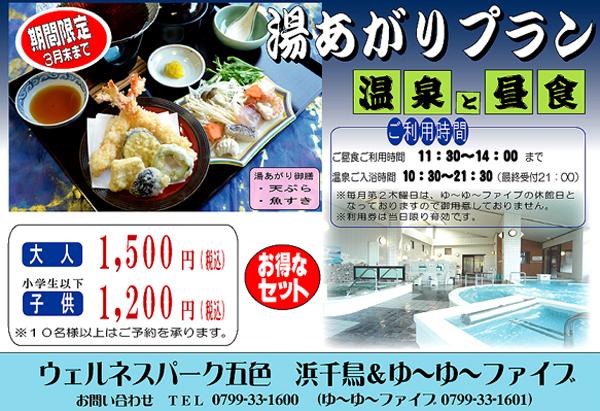 yuagari2.jpg