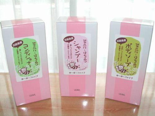 菜の花とはちむつ(シャンプー・コンディショナー・ボディソープ).jpg