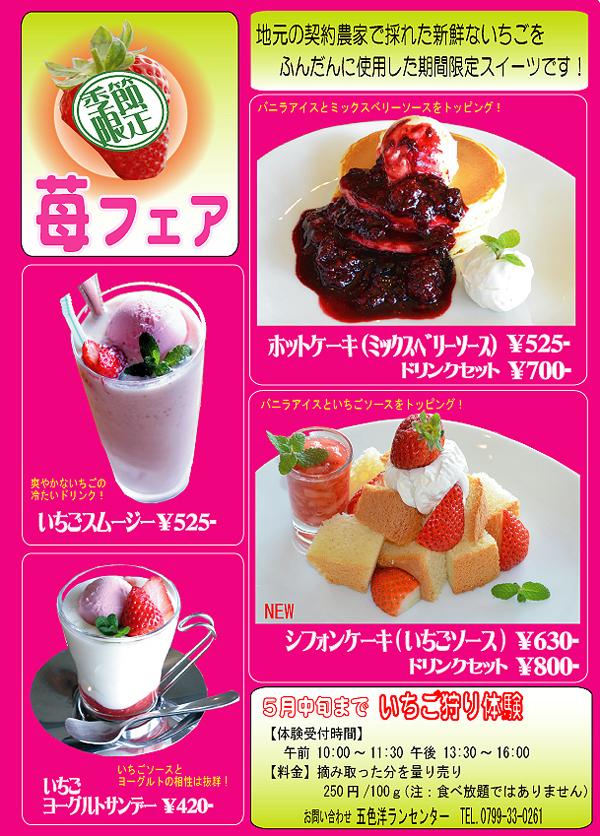 itigo-menu-web.jpg